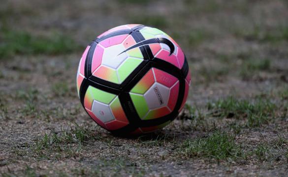 Previa para apostar en el Deportivo La Guaira Vs Deportivo Táchira de la Liga de Venezuela