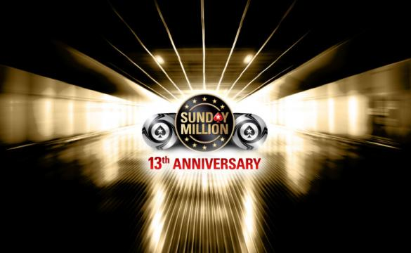 PokerStars 13th Anniversary Sunday Million