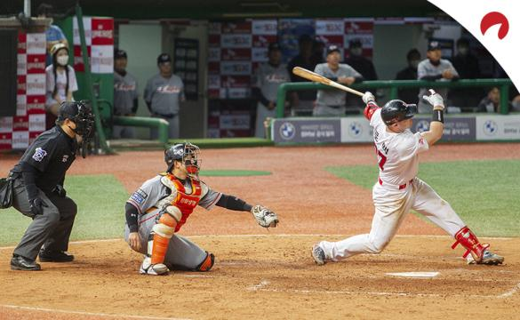 A KBO game between SK Wyverns vs Hanwha Eagles