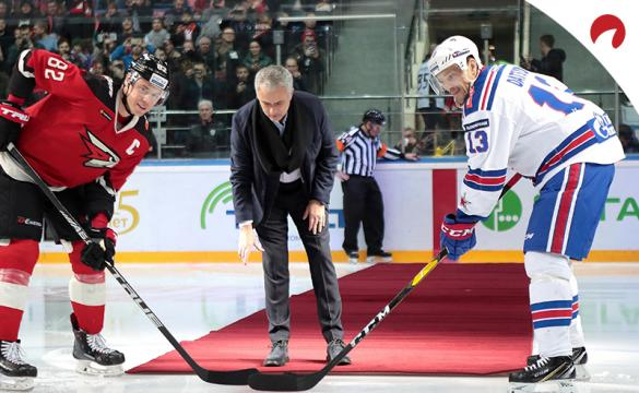 KHL Betting odds