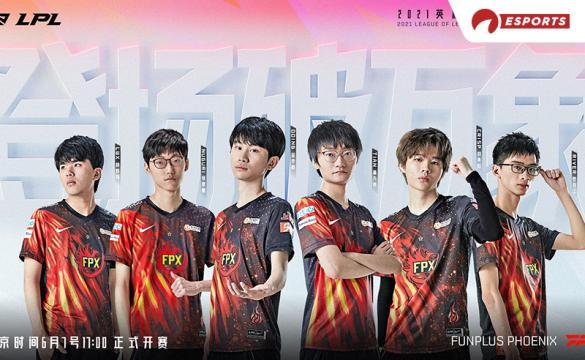 FPX lpl roster